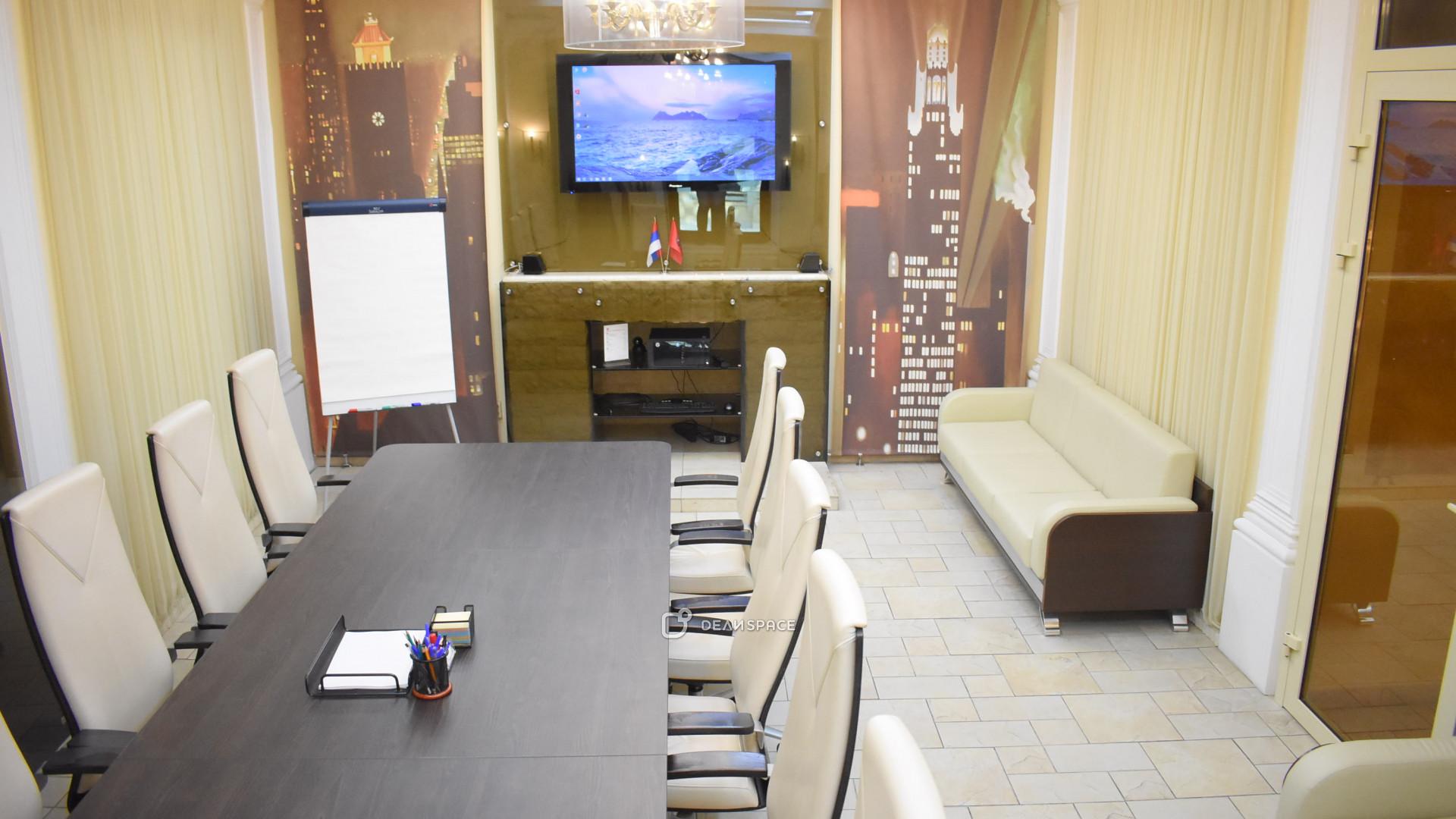 Переговорная комната на 10-20 человек