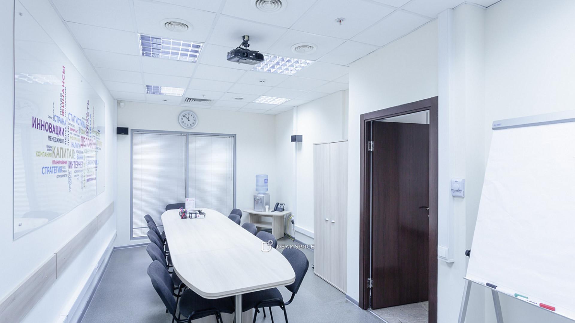 Переговорная комната на 10-13 человек