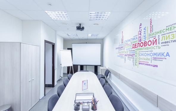 Переговорная комната на 10-13 человек - фото №2