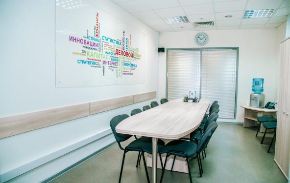 Переговорная комната на 10-13 человек - фото №3