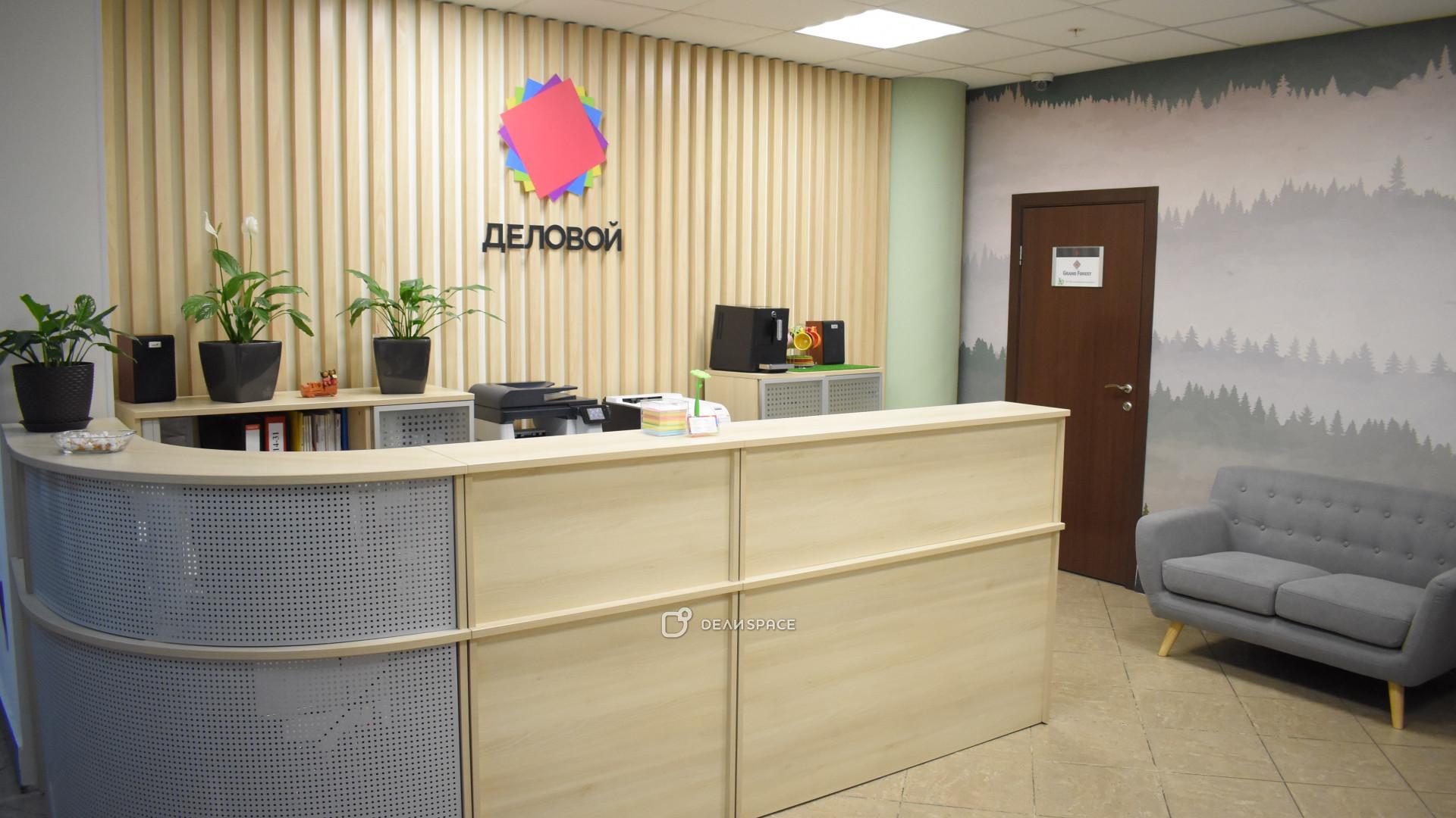 Переговорная комната на 10-13 человек - фото №4