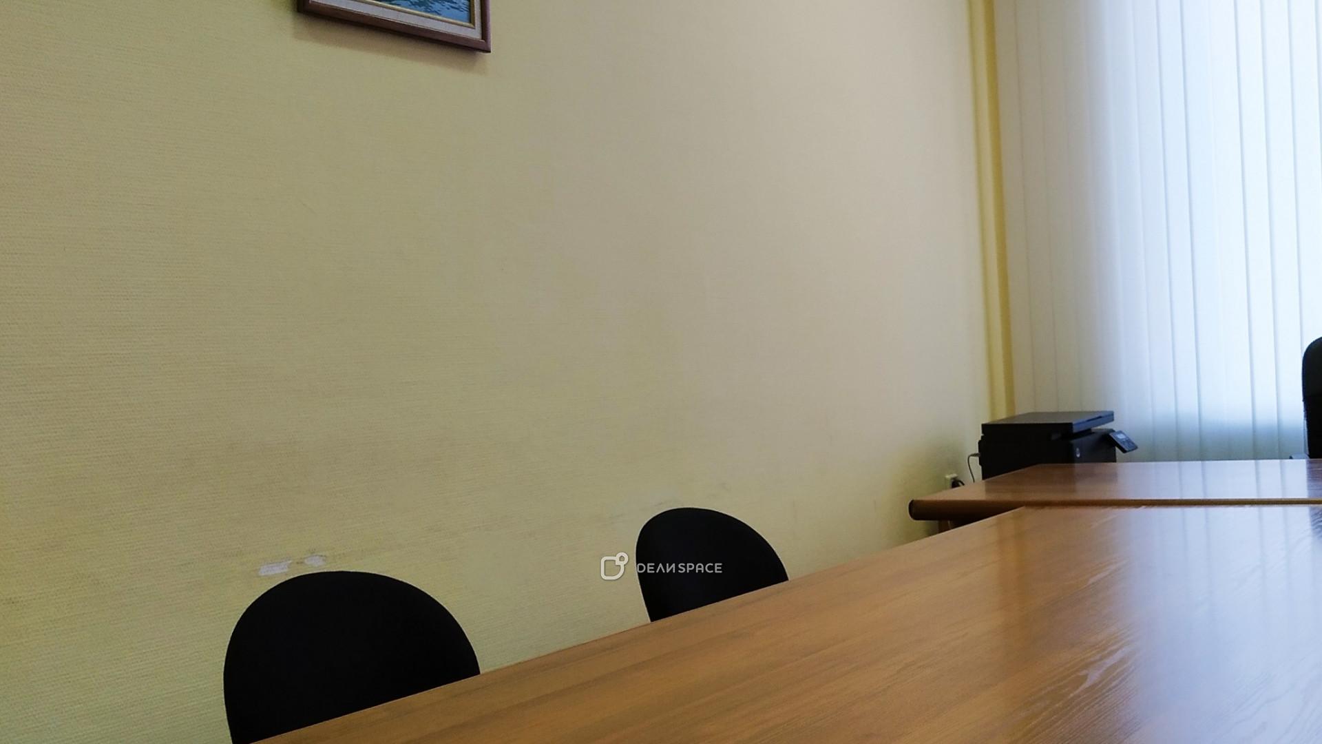 Переговорная комната - фото №2