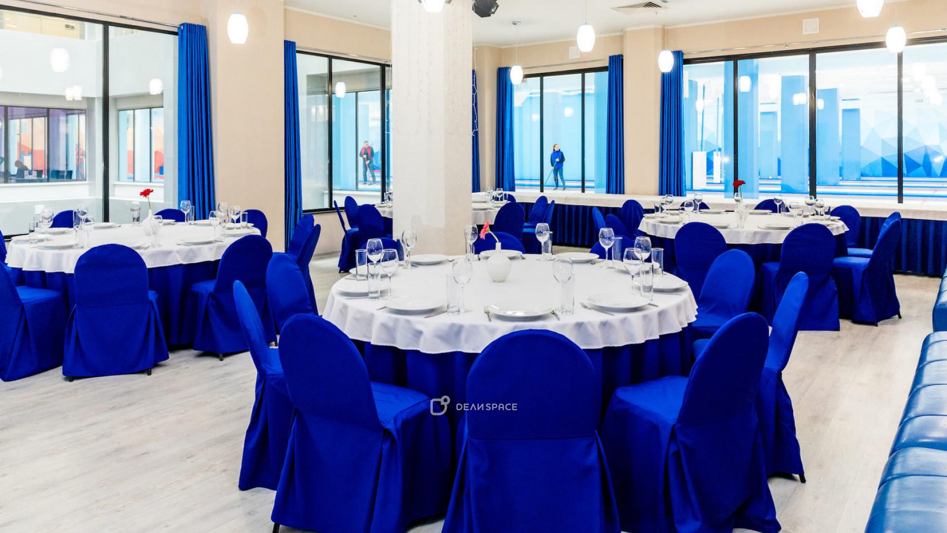 Синий зал