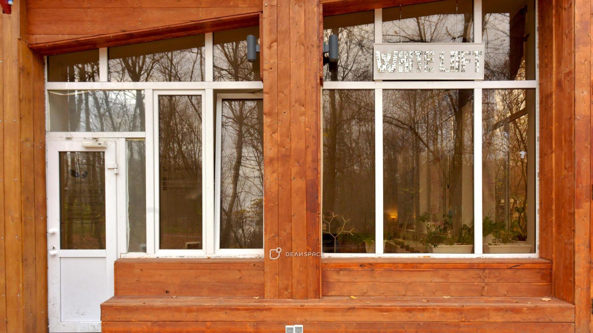 Белый Лофт в парке Сокольники - фото №6