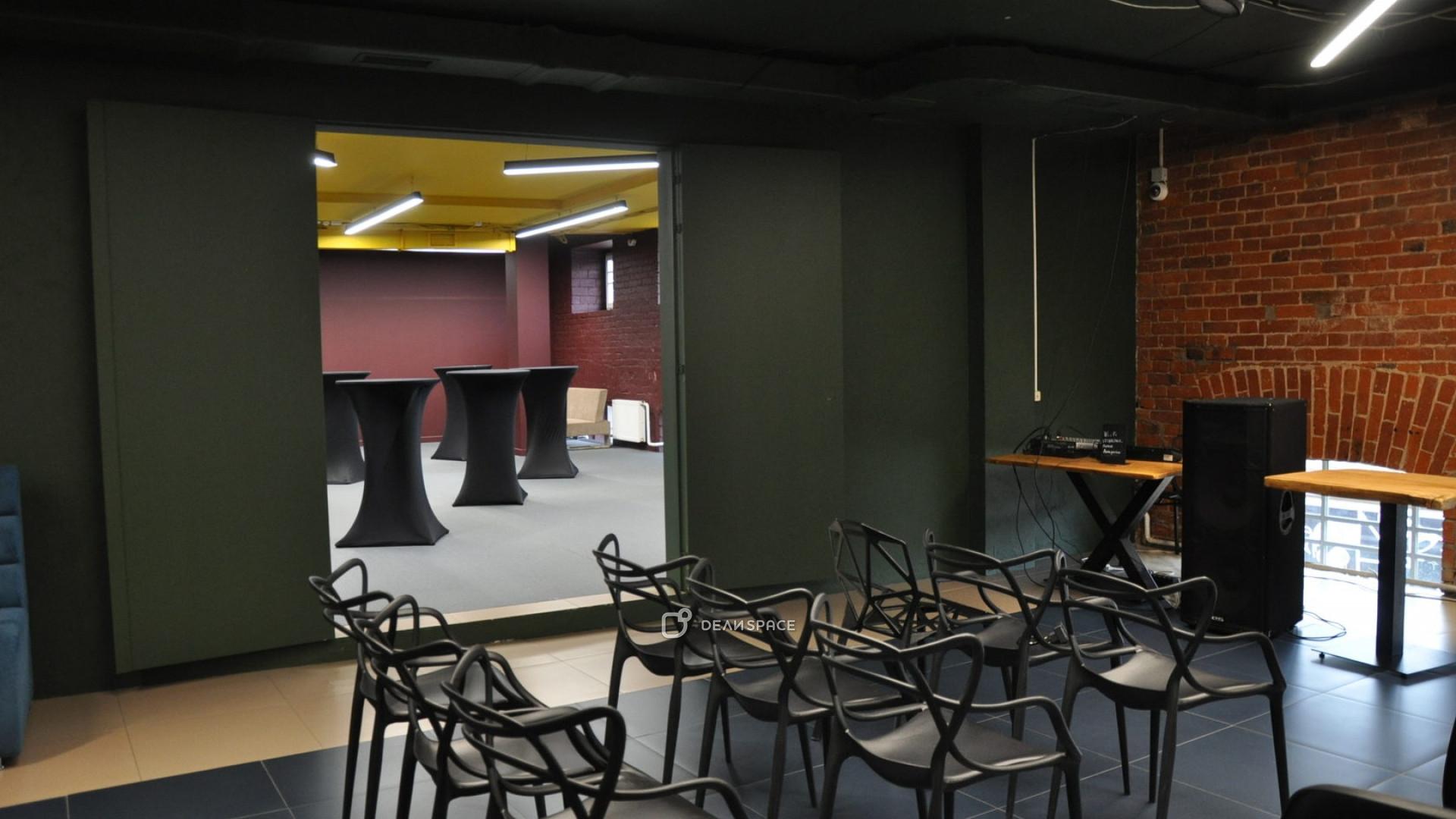 Красный зал + Желтый зал - фото №2