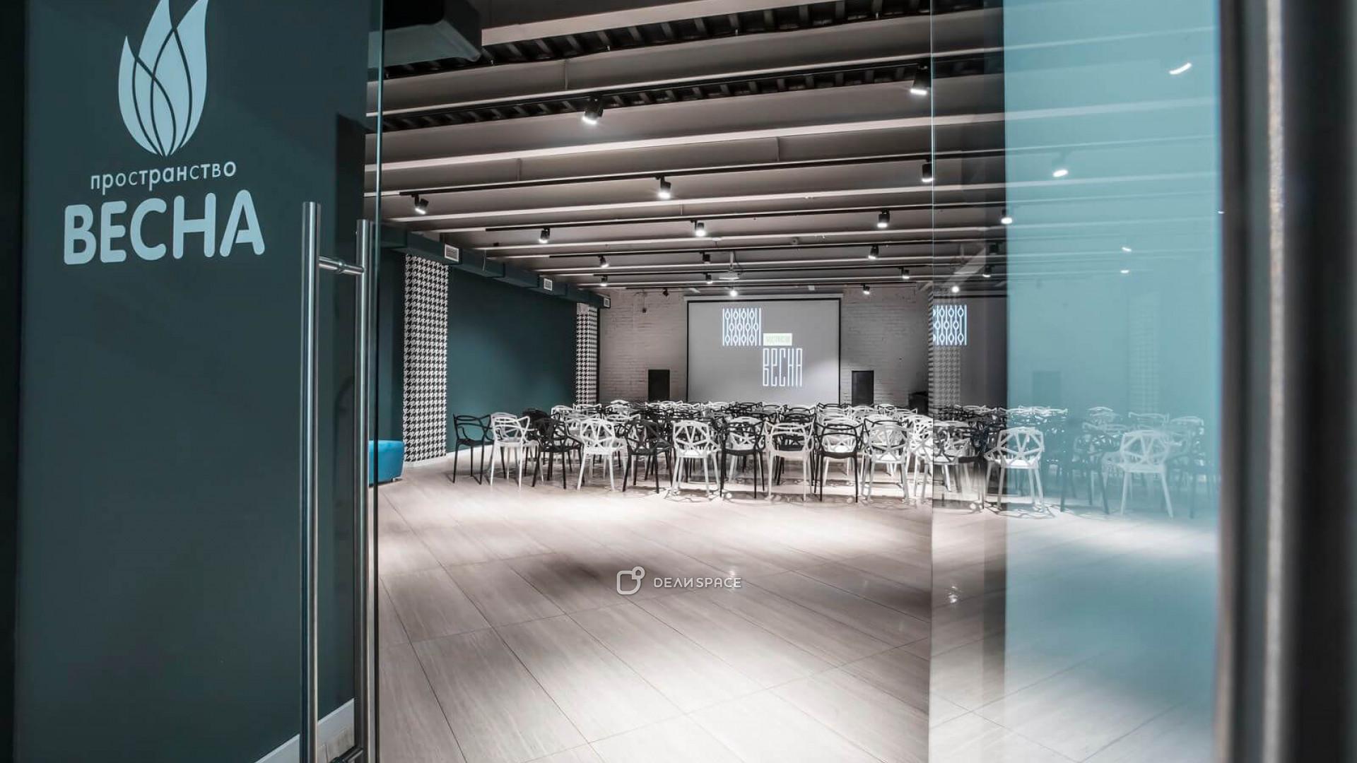 Зеленый зал для конференций, праздников, банкетов - фото №5
