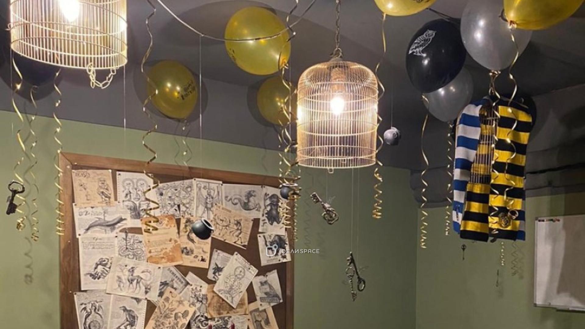 Волшебный дом Гарри Поттера - фото №5