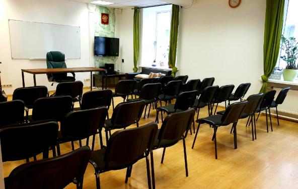 Конференц-зал Академия - фото №3