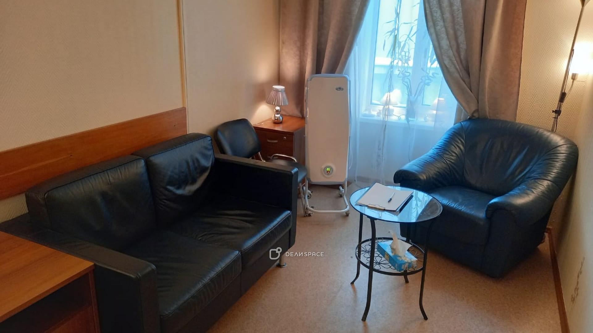 Уютный кабинет психолога