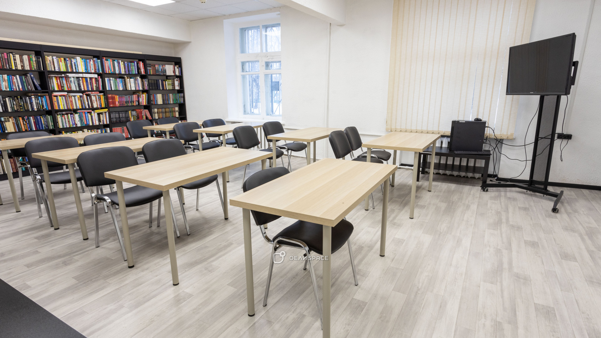 Зал для семинаров