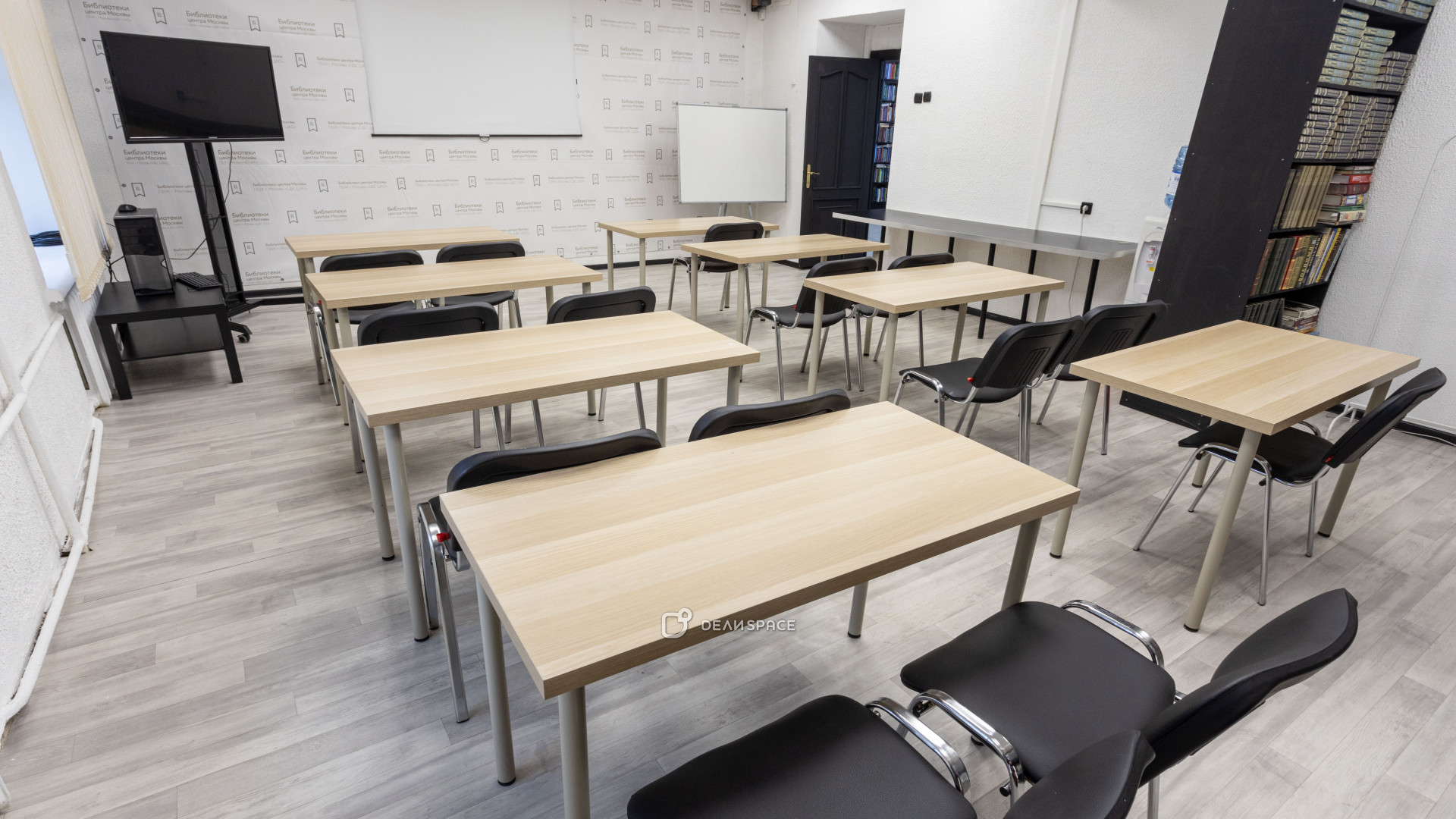 Зал для семинаров - фото №3