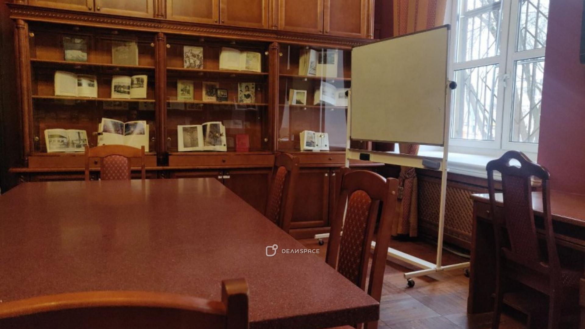 Переговорная Музей - фото №2