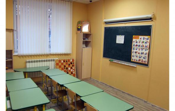 Учебный класс - фото №1