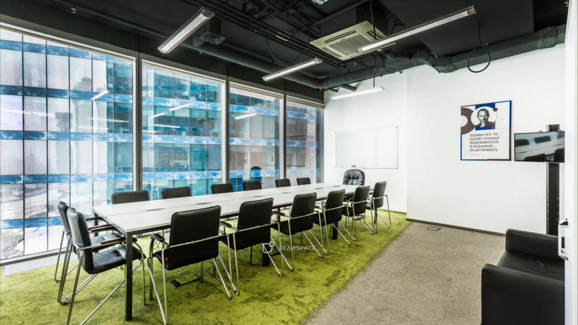 Переговорная комната в Москва Сити