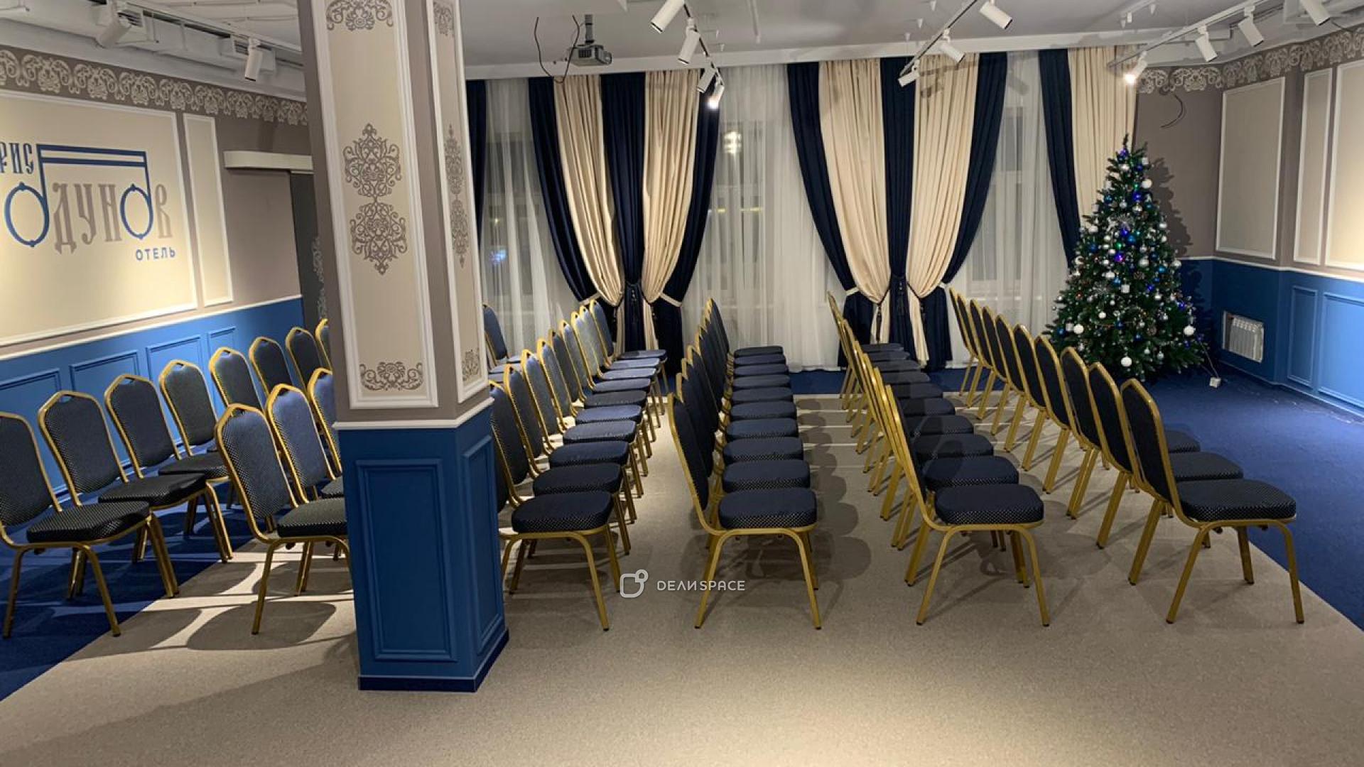 Конференц-зал - фото №2