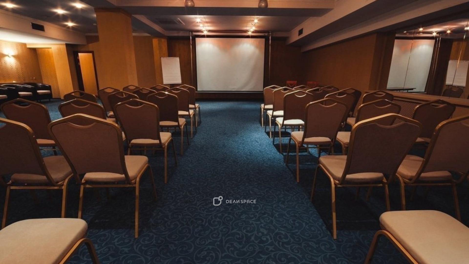 Конференц-зал №1