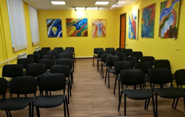 Аудитория на 40 человек - фото №1