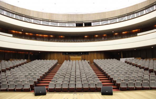 Концертный зал - фото №2