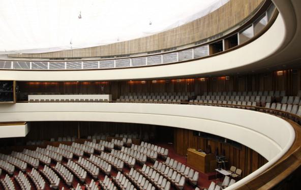 Концертный зал - фото №4