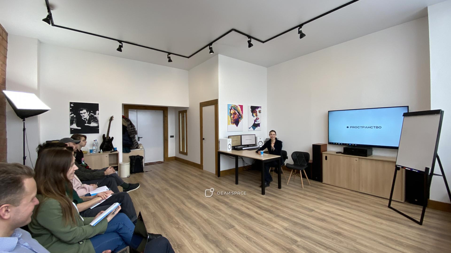 Зал для лекций и семинаров - фото №6
