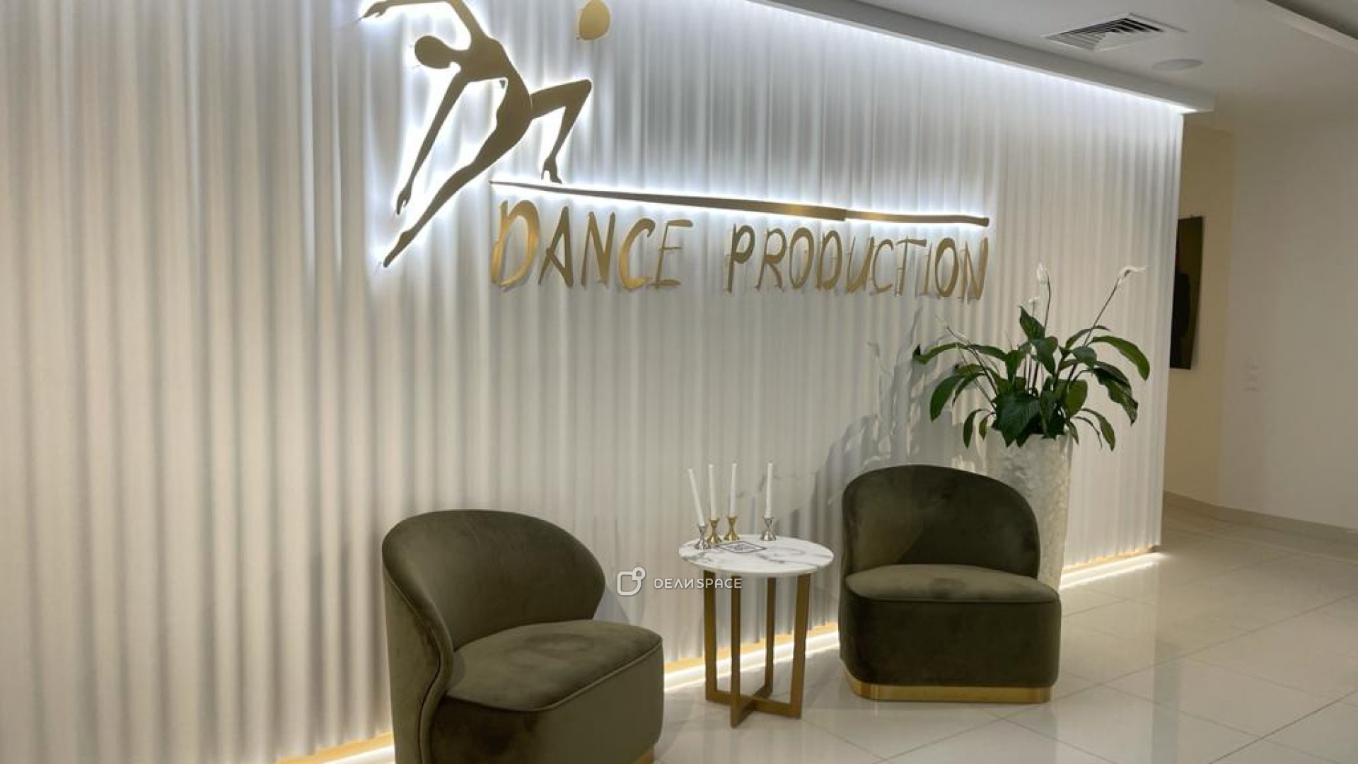 Танцевальный зал - фото №6