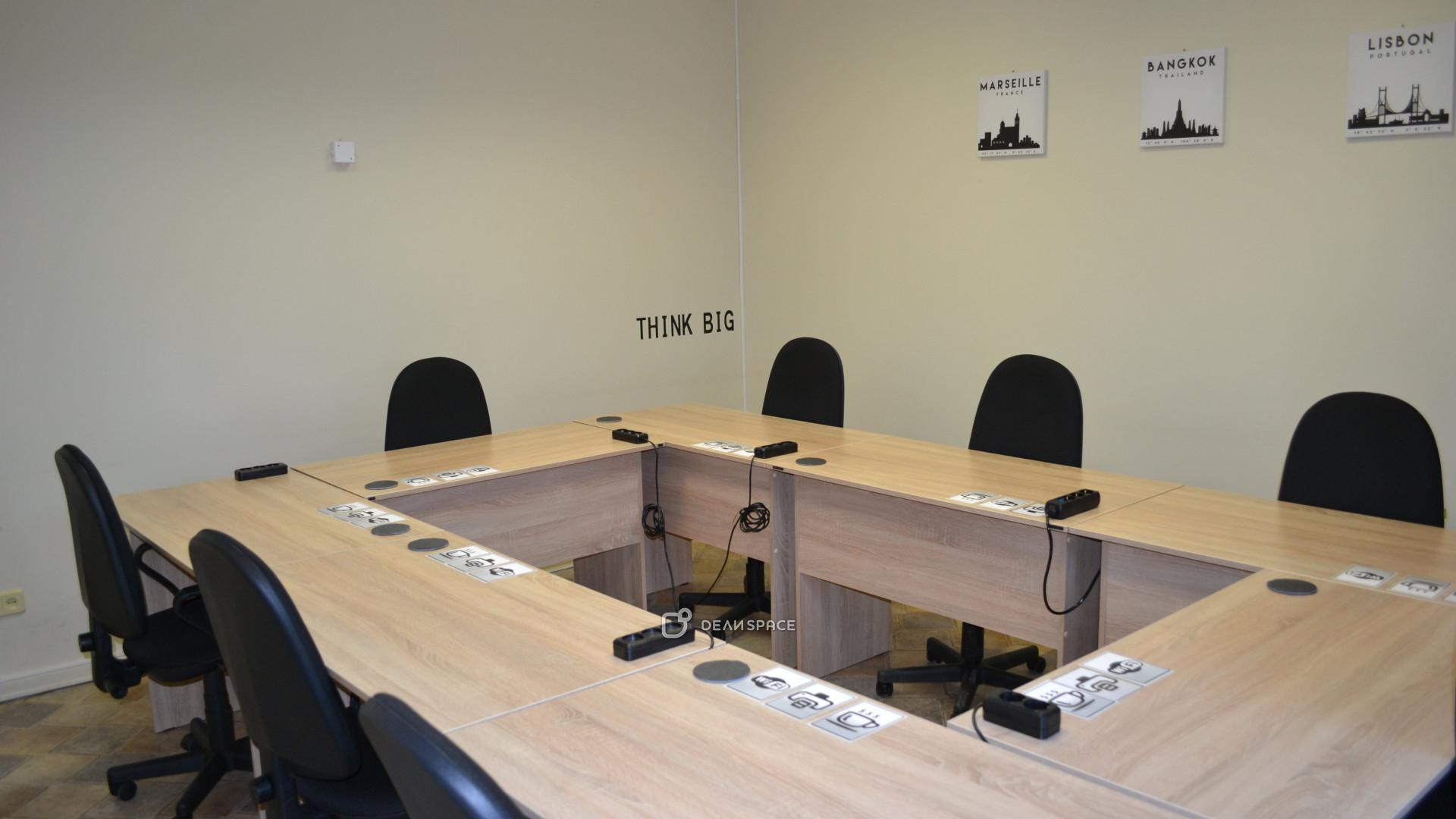 Переговорная комната - фото №6