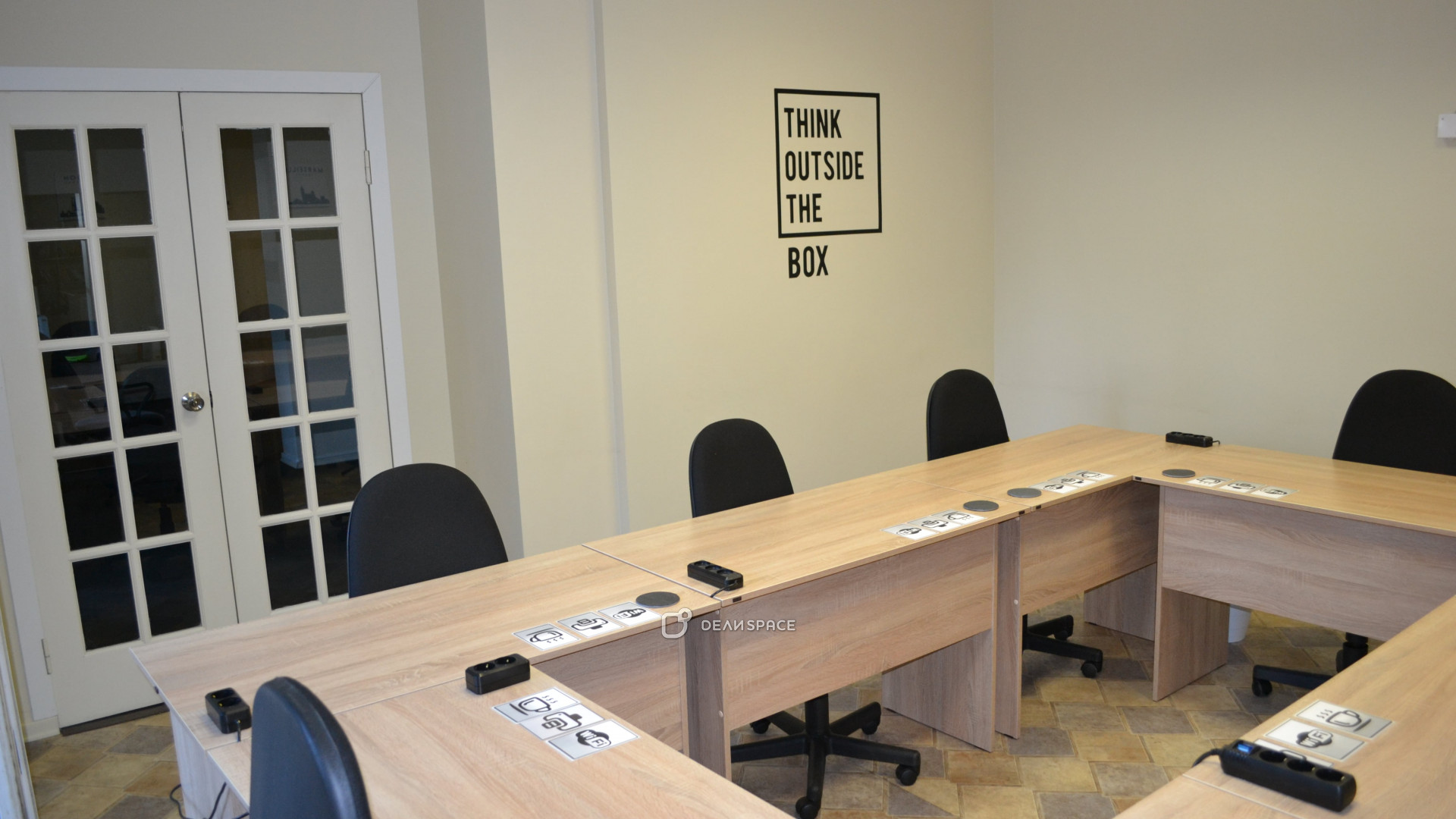 Переговорная комната - фото №7