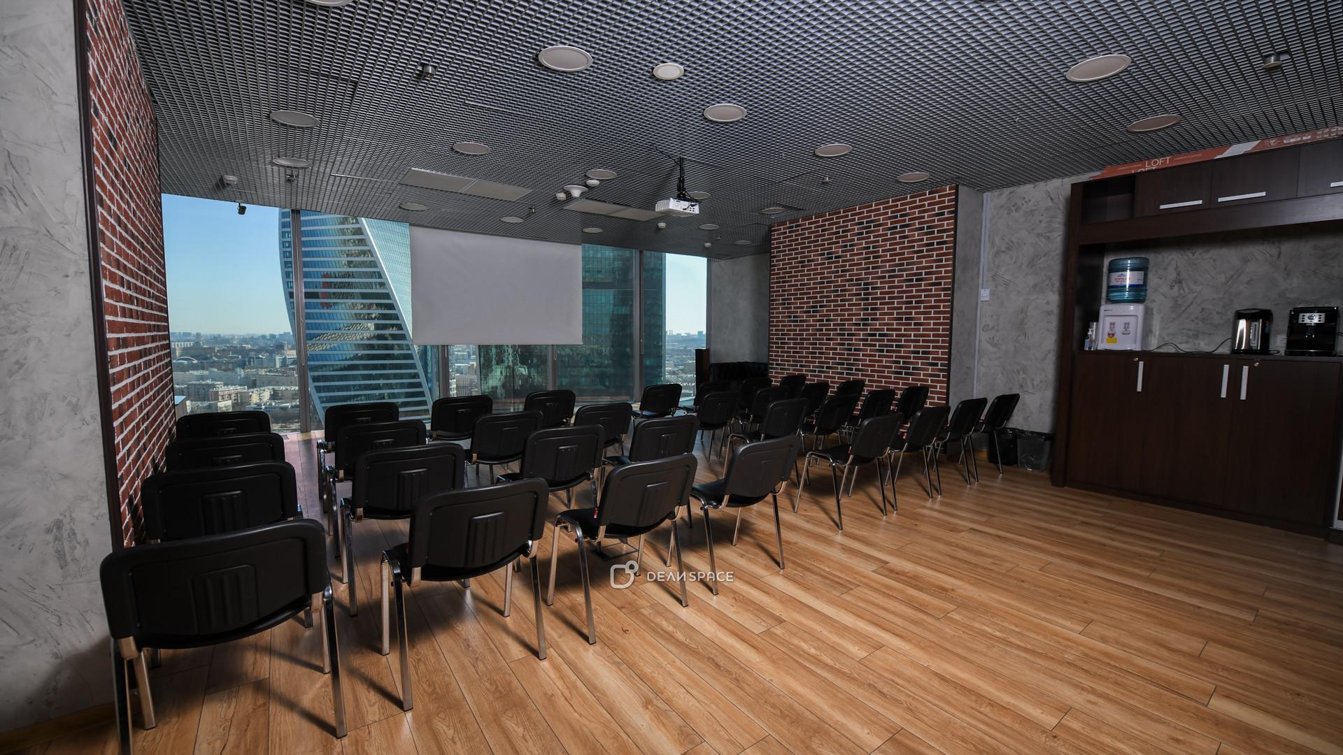 Конференц-зал Восток Центр  29 этаж - фото №3