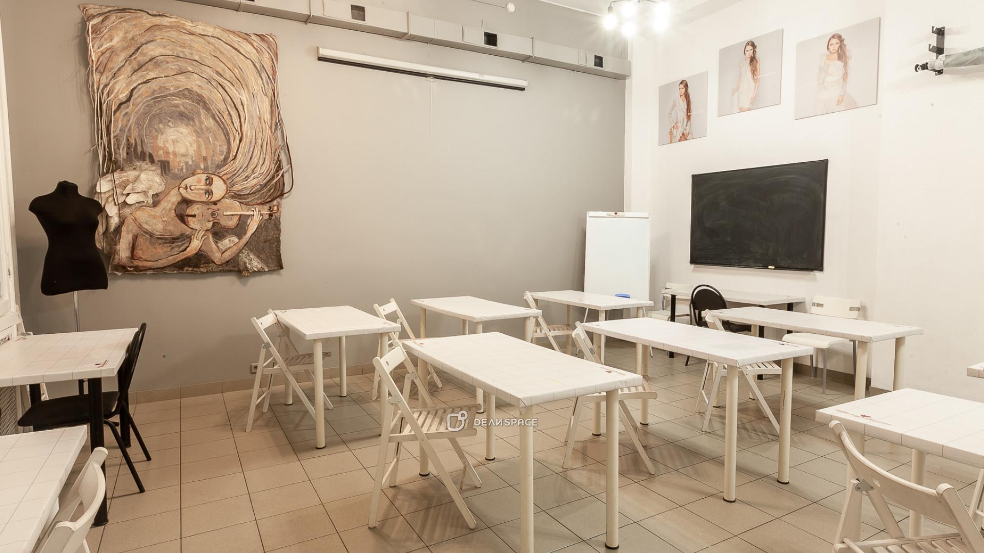 Зал для тренингов, семинаров и мастер-классов