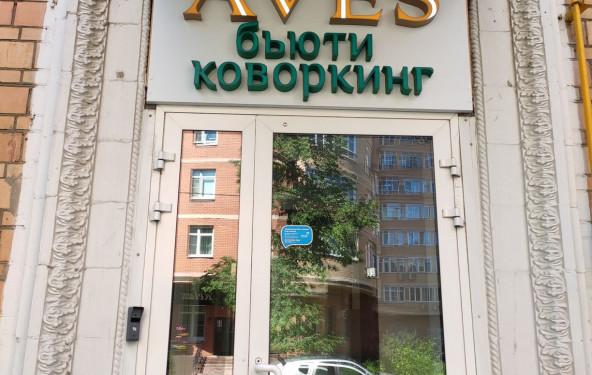 Рабочее место мастера маникюра - фото №3