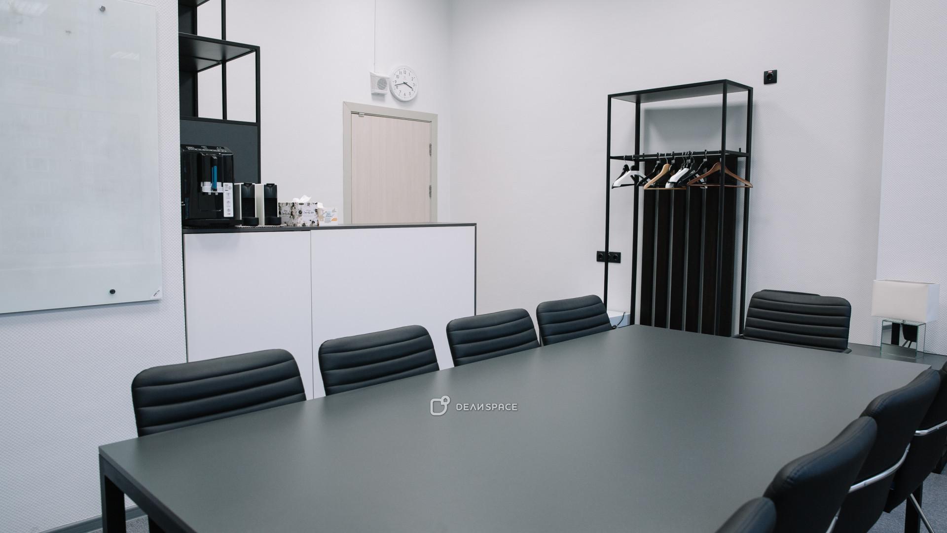 Переговорная комната - фото №5