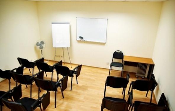 Зал для тренингов и семинаров - фото №1