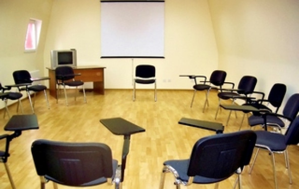 Зал для тренингов - фото №1