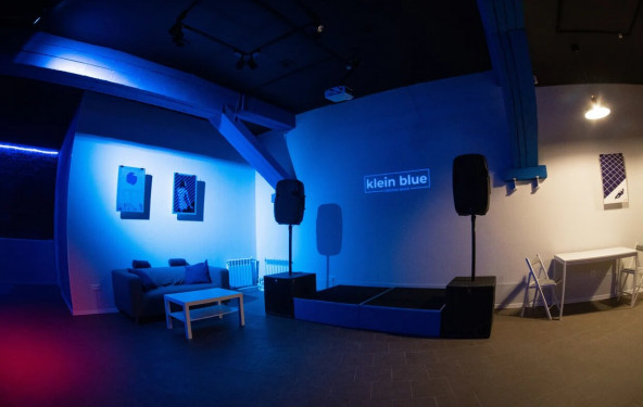klein blue лофт - фото №1