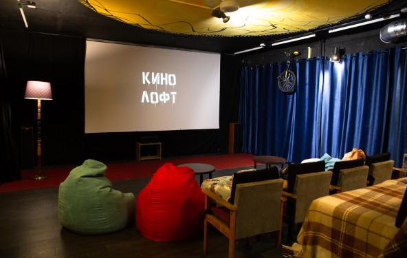 Кинолофт «Плетчатый клед» - фото №1