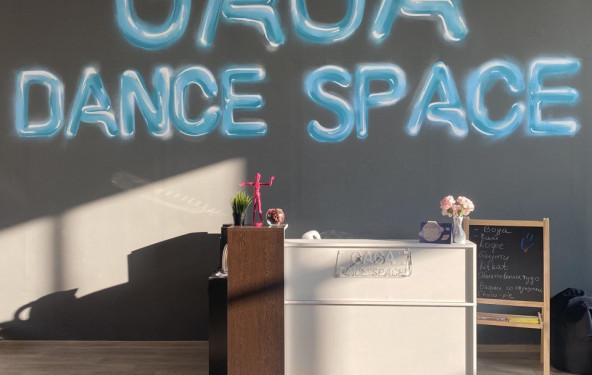 Танцевальный зал Сатурн - фото №4