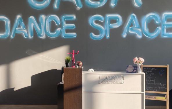 Танцевальный зал Нептун - фото №2