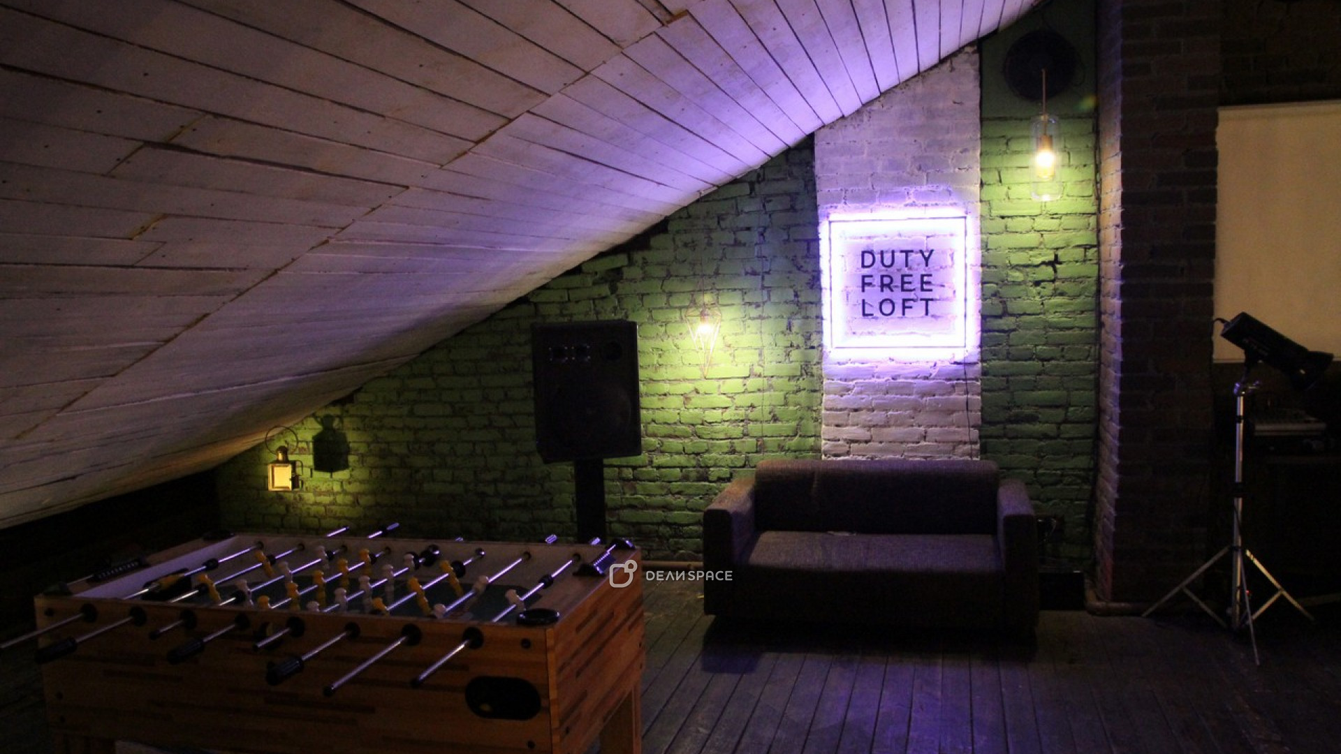 Duty Free Loft - фото №4