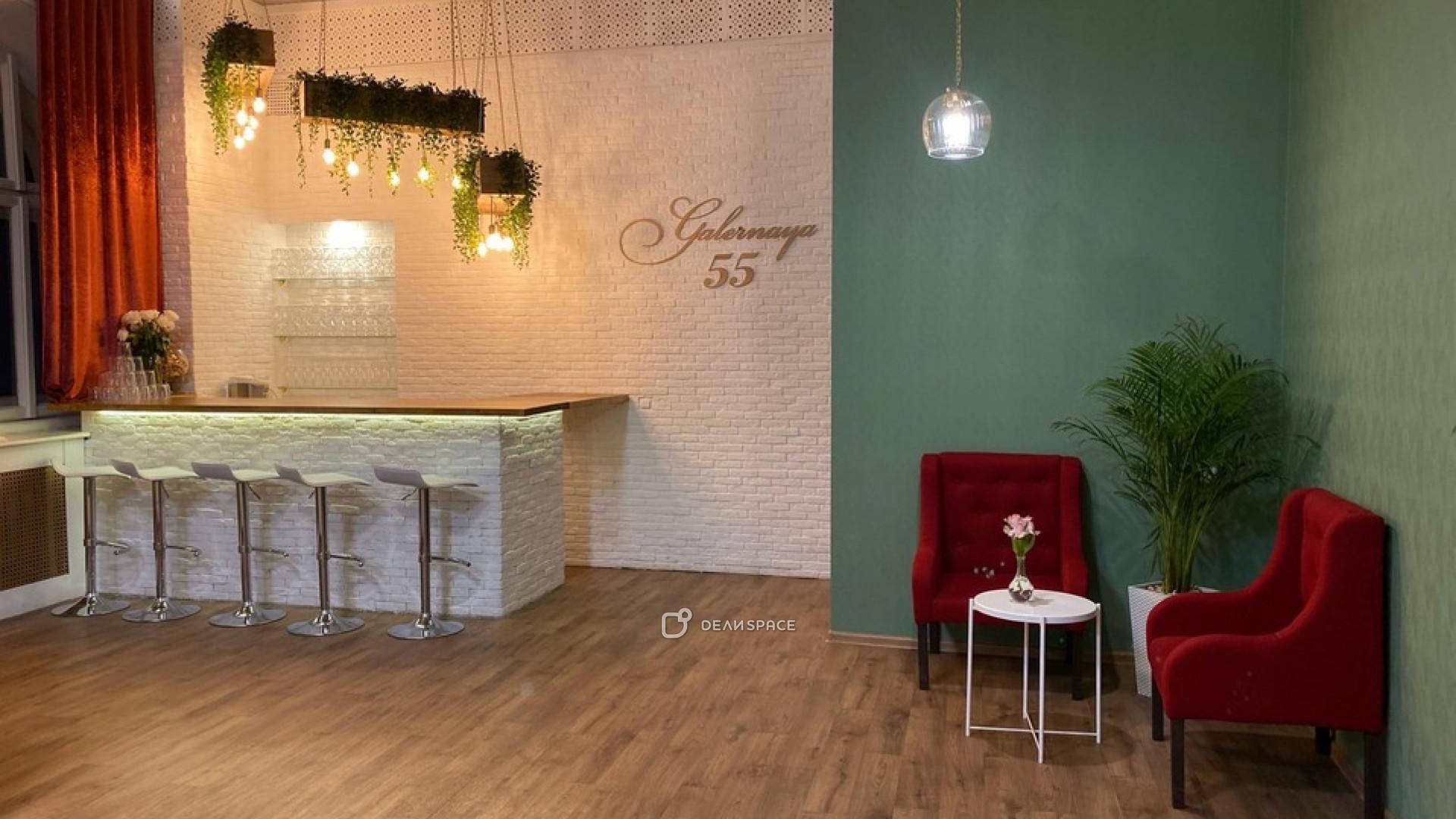 Лофт Галерная 55